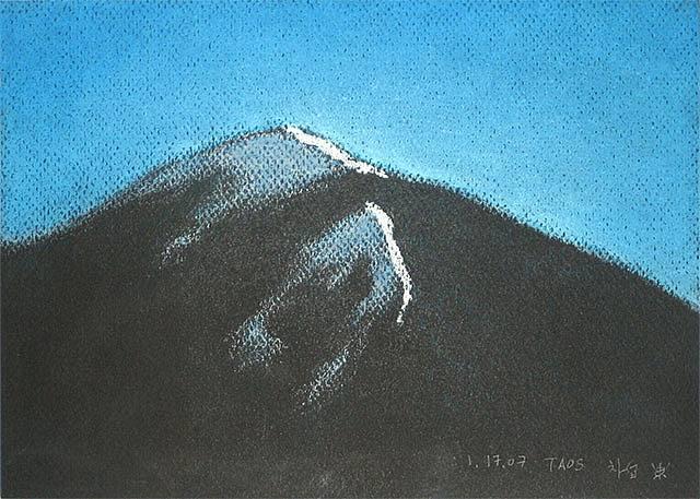 montaña.-1188.-por Tchah-Sup Kim.-2002.-Art Projets International.-Vorder Orient.-artnet