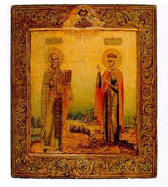 RUSIA.-10.-San Nicolaás el milagroso y la zarina Alexandra.-por A.I.Tsepkov.-1898.-Museo Hermitage