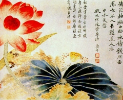 Cuatro poemas sobre la pintura Su Tung-p'o (Su Shih)