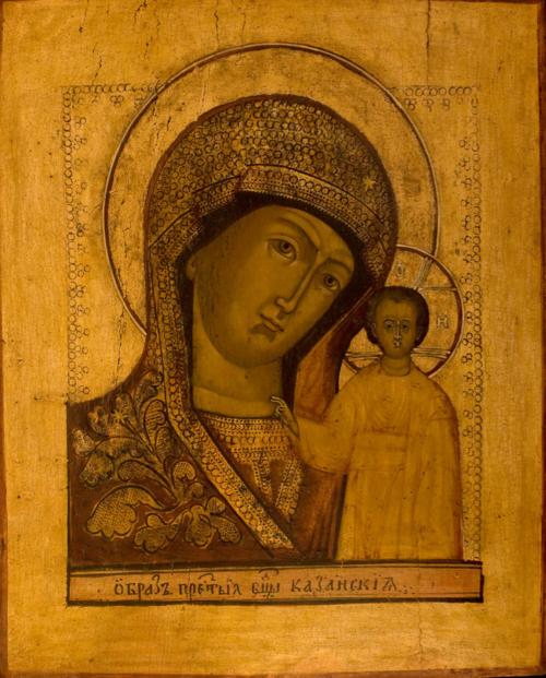 navidad.-7vvb,.- La Madre de Dios de Kazan.-siglo XVlll