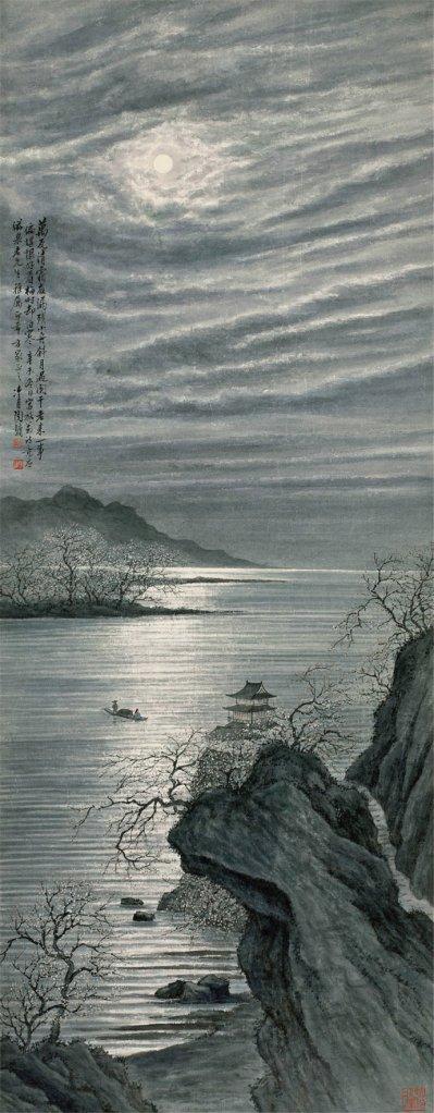 japon-ono-tao-leng-yue-mil-novecientos-teinta-y-uno
